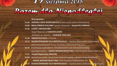 Dozynki-2018-www